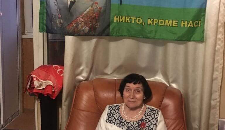 Член попечительского совета Кудря Наталья Александровна